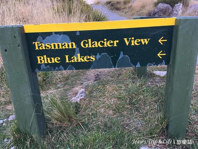庫克山塔斯曼冰河與藍湖路標