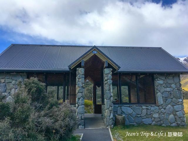 庫克山塔斯曼冰河與藍湖的Shelter : 下雨天的避難所