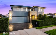 18 Amarco Circuit, The Ponds NSW
