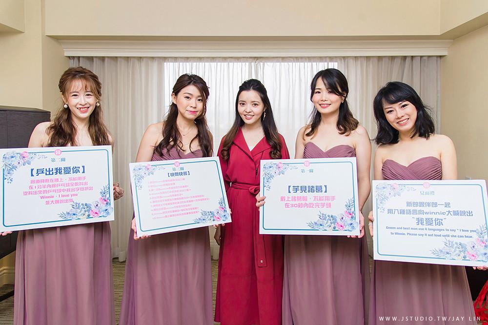 婚攝 文華東方酒店 婚禮紀錄 JSTUDIO_0044