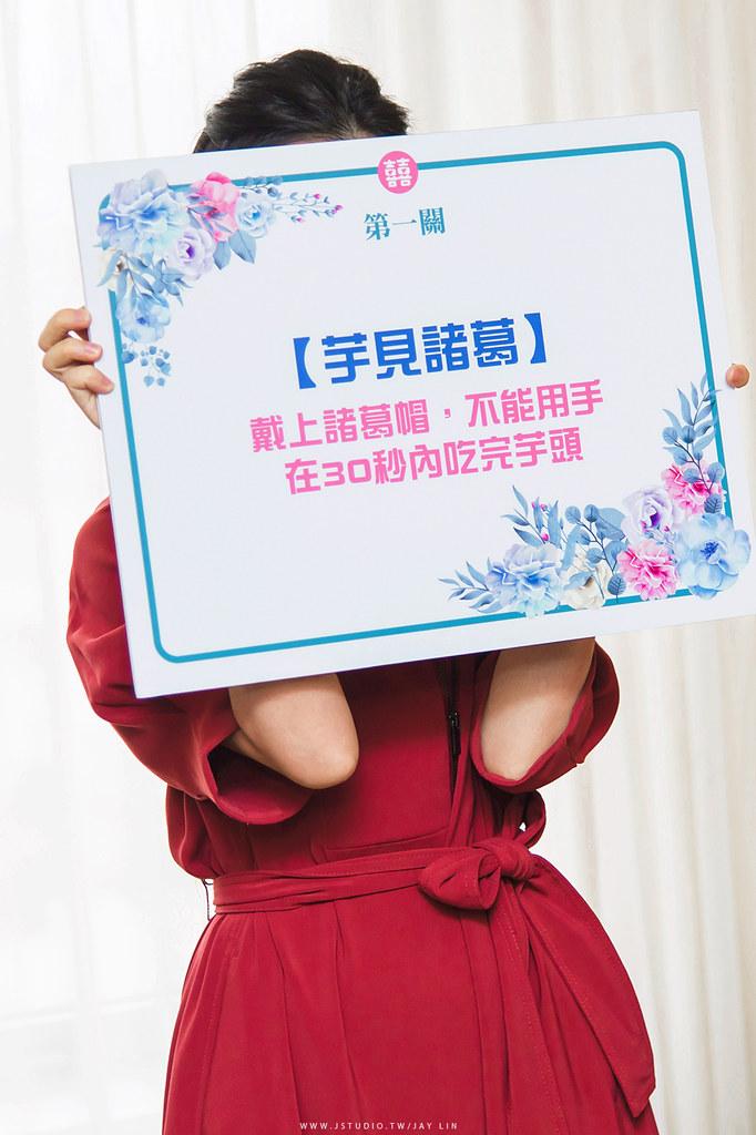 婚攝 文華東方酒店 婚禮紀錄 JSTUDIO_0047