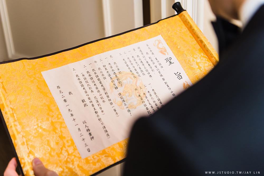 婚攝 文華東方酒店 婚禮紀錄 JSTUDIO_0070
