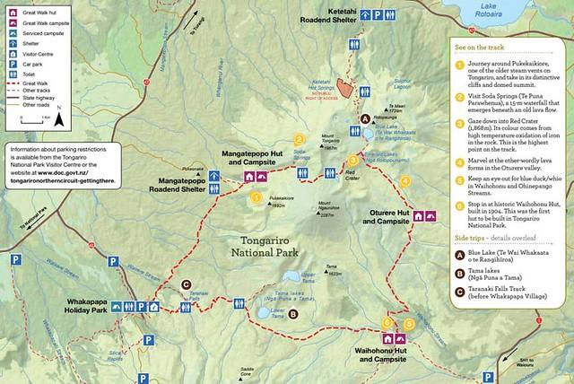 紐西蘭東加里羅末日火山的路線圖
