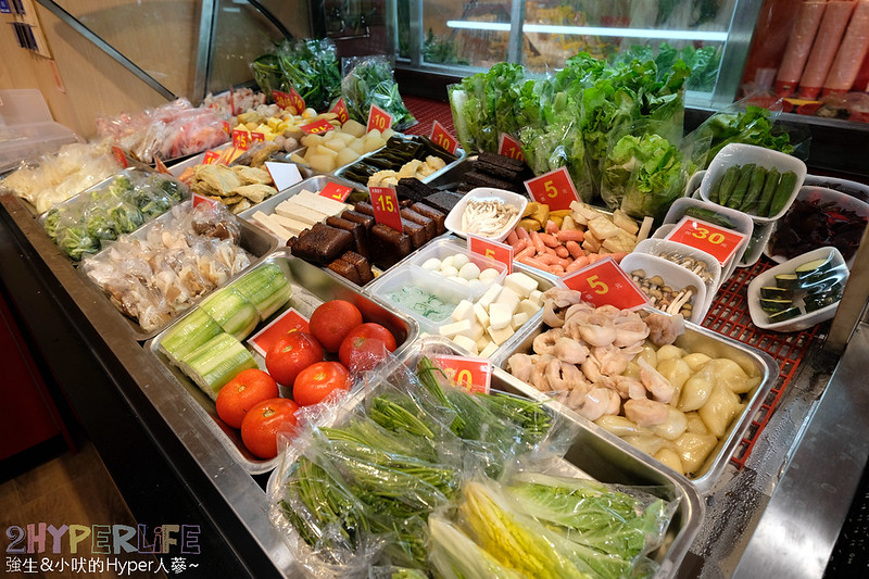最新推播訊息:你絕對沒吃過這樣的麻辣燙!蔬菜選擇爆多,肉品還有松坂豬,可外帶、外送、也有內用區可直接開吃哦!