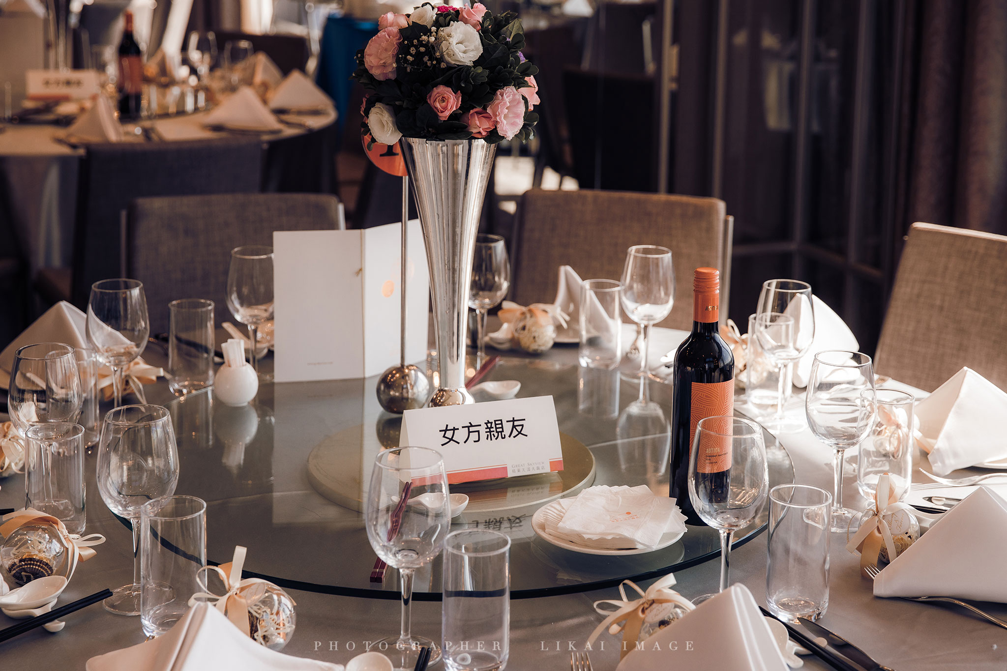 婚禮紀錄 - 點點 & 英凱 - 格萊天漾大飯店
