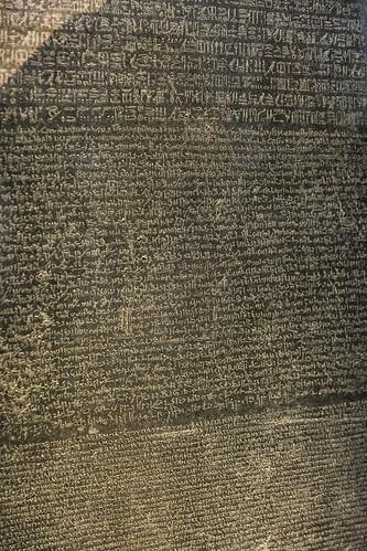 Rosetta Stone image