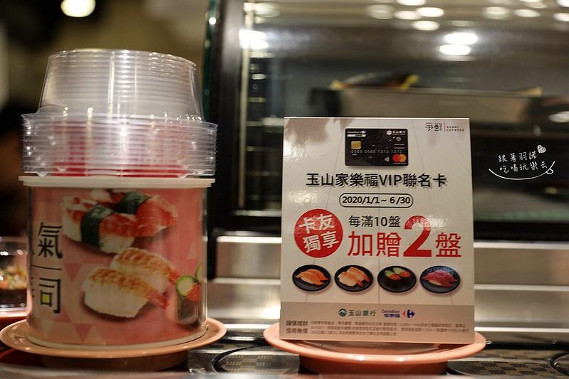 爭鮮壽司34