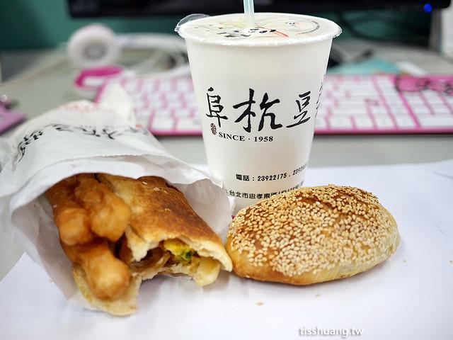 阜杭豆漿早餐店,燒餅必吃
