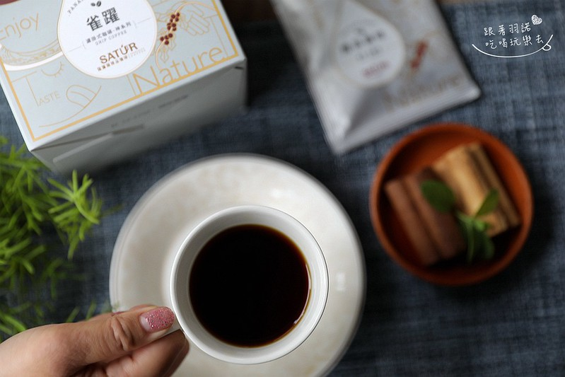 SATUR薩圖爾精品咖啡79