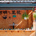 台北,生活影像