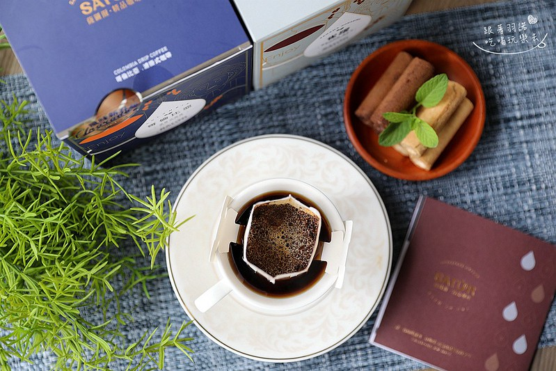 SATUR薩圖爾精品咖啡31