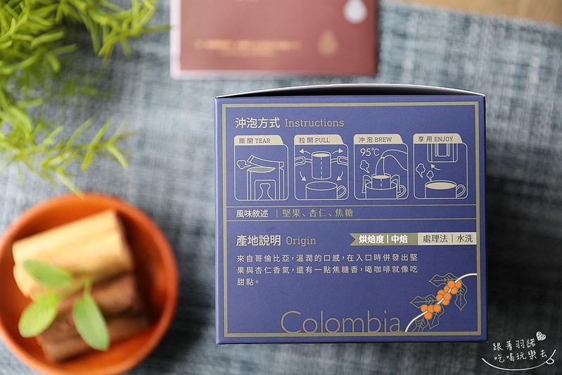 SATUR薩圖爾精品咖啡14
