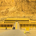 valley of the kings, Luxor, Egypt, 埃及