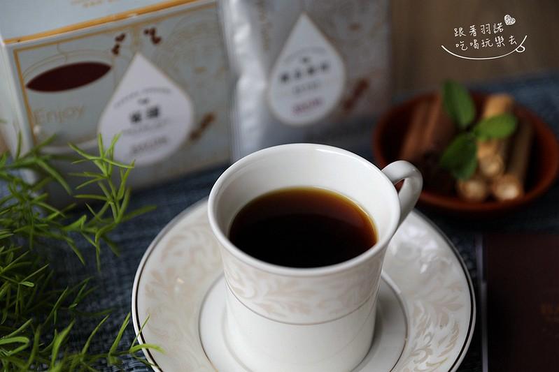 SATUR薩圖爾精品咖啡61
