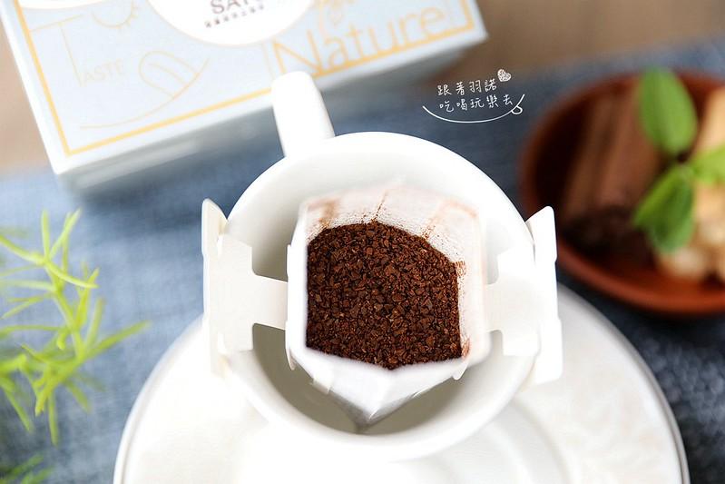 SATUR薩圖爾精品咖啡53
