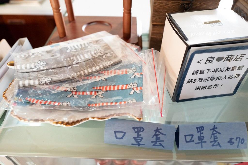 【台東 Taitung】夢之谷民宿 純白與乾燥花主題 一泊二食X手作體驗 @薇樂莉 Love Viaggio   旅行.生活.攝影