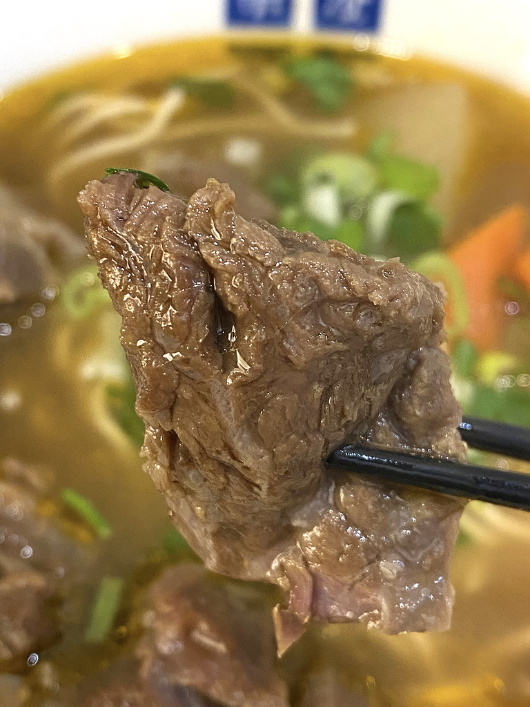 樂澄小店牛肉麵
