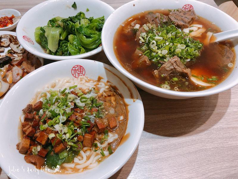 板橋-牛肉麵●豐穗牛肉麵-江子翠-雙醬麵-滷味