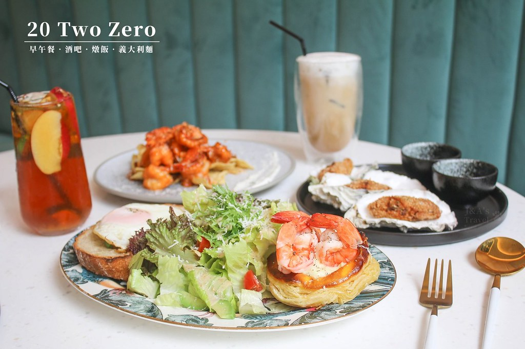 20 two zero IG打卡推薦!店中有店的唯美早午餐與星空酒吧展現日夜不同風情【捷運信義安和】 @J&A的旅行