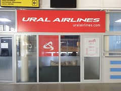 Head office to Ural Airlines, Osh Airport.