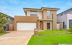 18 Prairie Street, Schofields NSW