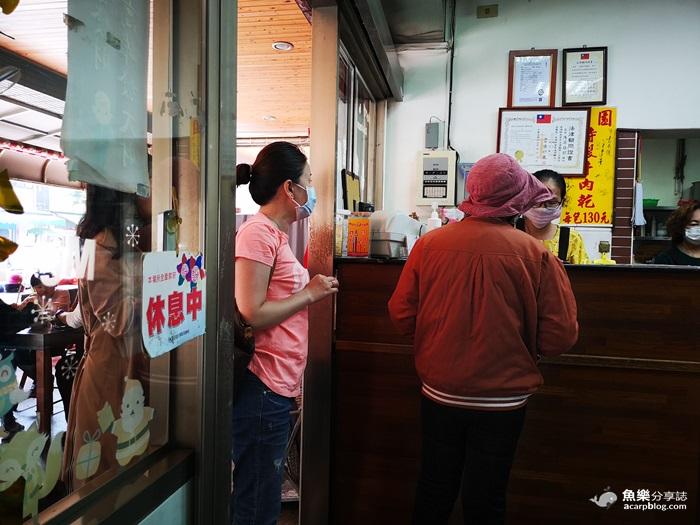 【高雄鹽埕】港園牛肉麵│超過60年老店│牛肉拌麵必吃 @魚樂分享誌