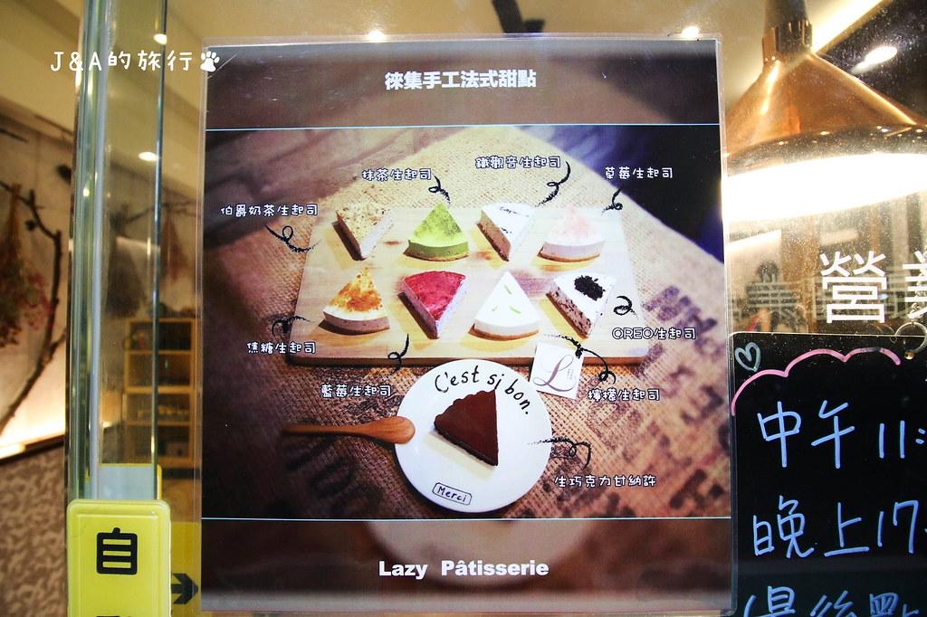 Lazy Thai 只要100元的泰式簡餐,生巧克力、生起司才是本體! @J&A的旅行