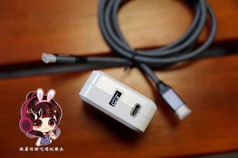 Topcom USB Type-C PDQC 快充充電器44