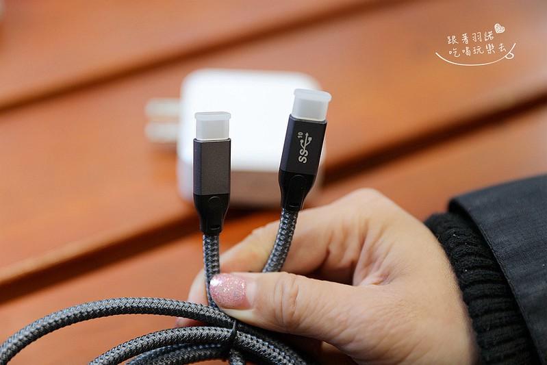 Topcom USB Type-C PDQC 快充充電器40