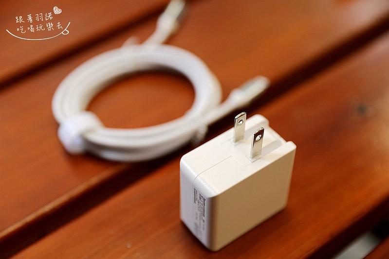 Topcom USB Type-C PDQC 快充充電器36