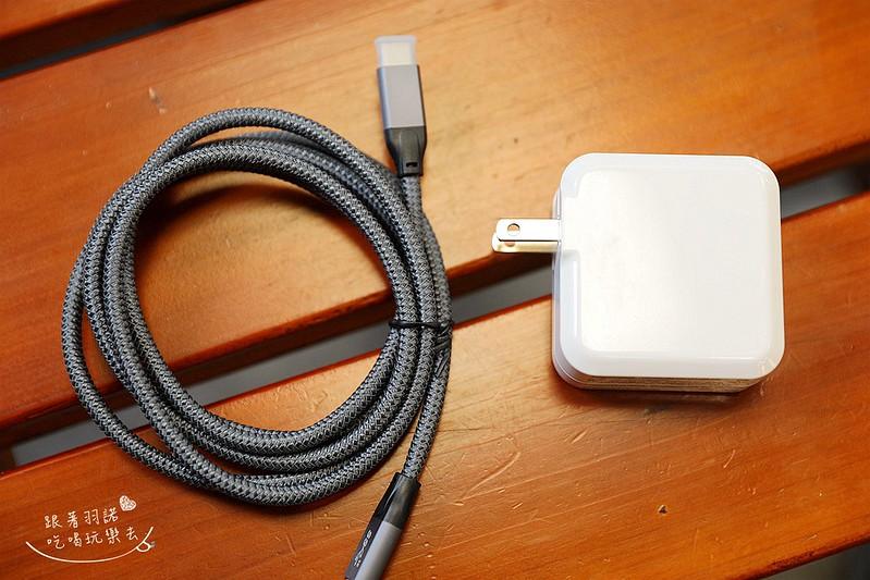 Topcom USB Type-C PDQC 快充充電器38