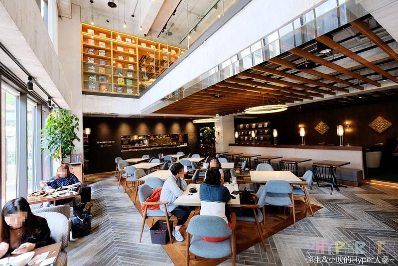 最新推播訊息:座落在世界最美書店之一的蔦屋書店裡,在台中市政店用餐還可以一併享受書香~