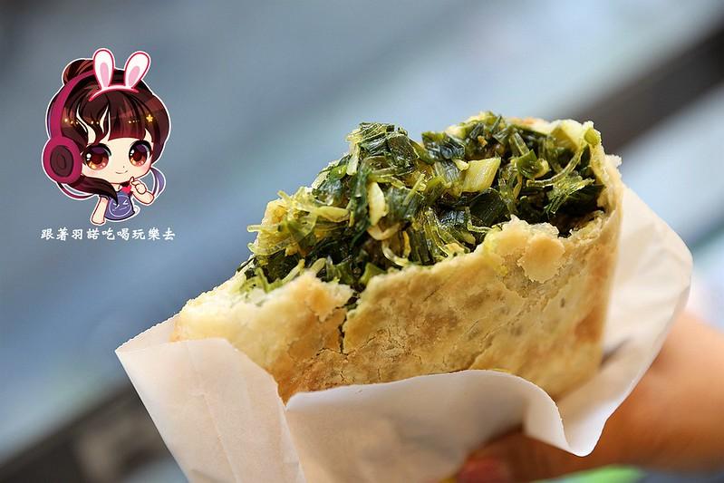 東林胡椒餅煎餃韭菜盒子36