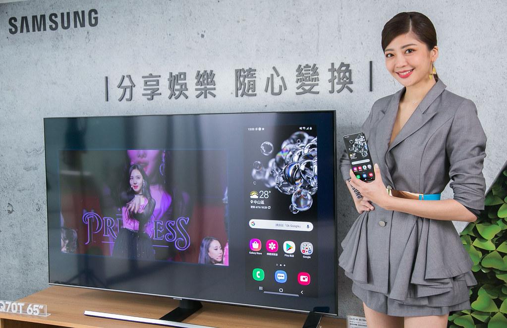 【新聞照片5】「多重視窗」將手機畫面投射於電視並選取視窗比例,帶來更多元的生活應用。