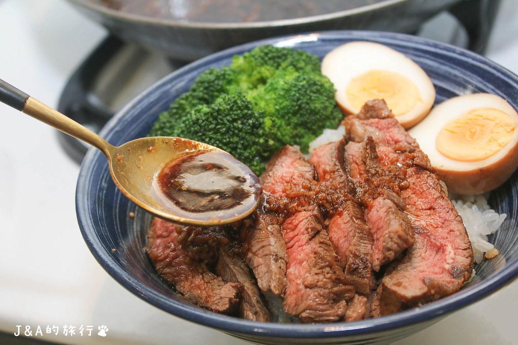 【食譜】蒜香牛排丼 濃郁鹹香的醬汁可搭配其他肉類、做出好吃的丼飯! @J&A的旅行