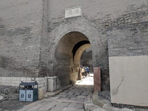 평요고성 - 북문 Northern Gatehouse, Pingyao