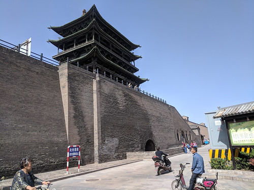 평요고성 - 북문 Northern Gatehouse, Pingyao (Inner Side)