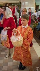 Богослужения Светлого Христова Воскресения