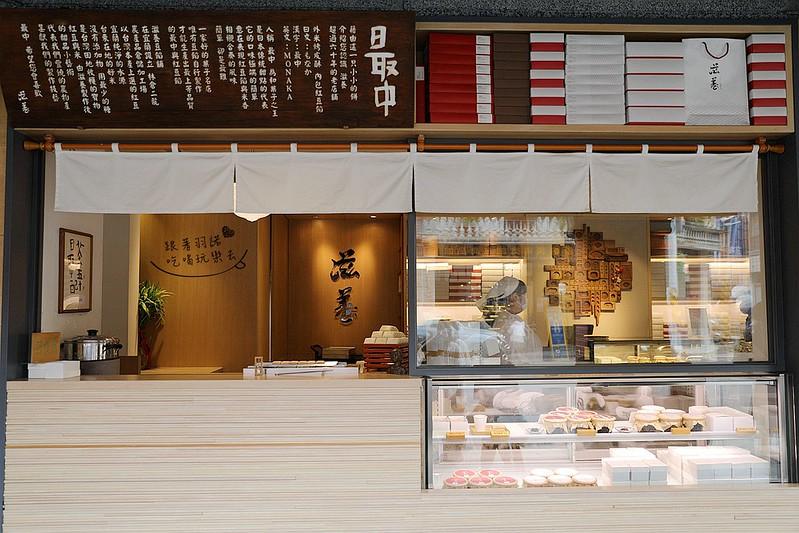 迪化街美食滋養製菓大稻埕必吃日式甜點05