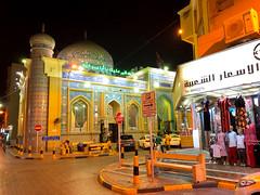 Neighborhood mosque