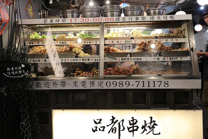 品都串燒高人氣銅板美食東區爆表CP值炭火串燒28