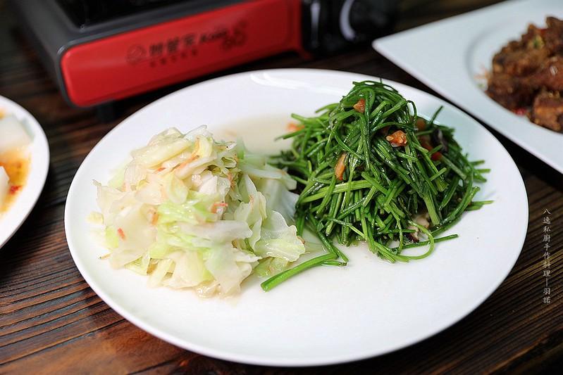八逸私廚超高CP值特色功夫菜料理捷運中山國中站128