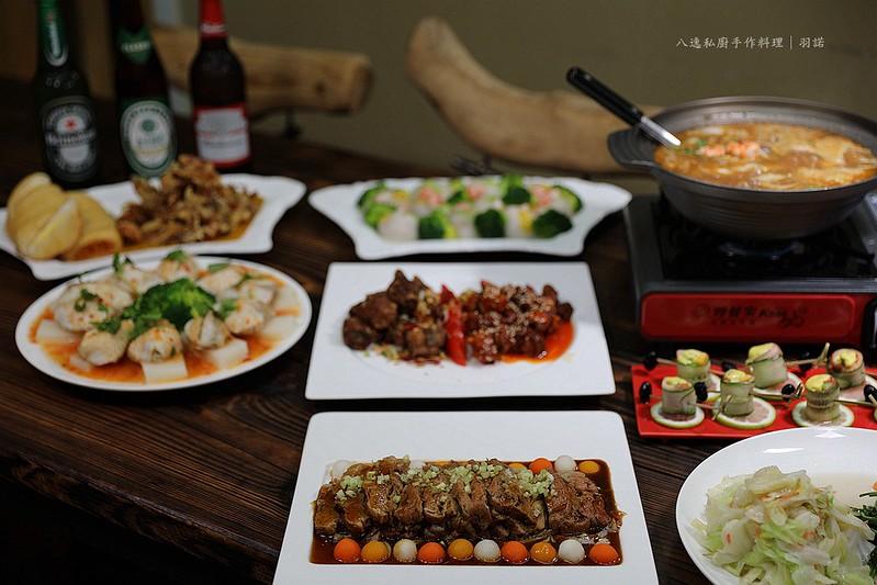 八逸私廚超高CP值特色功夫菜料理捷運中山國中站133
