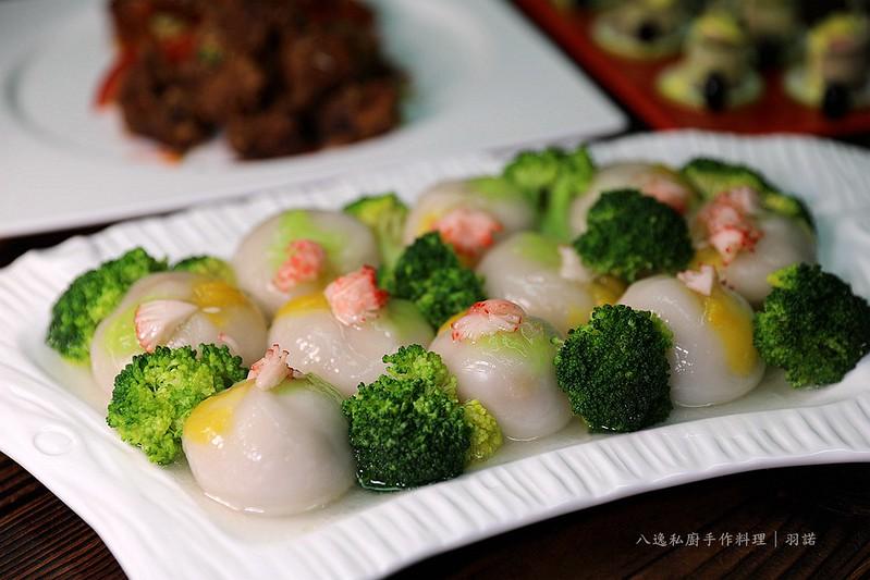 八逸私廚超高CP值特色功夫菜料理捷運中山國中站047