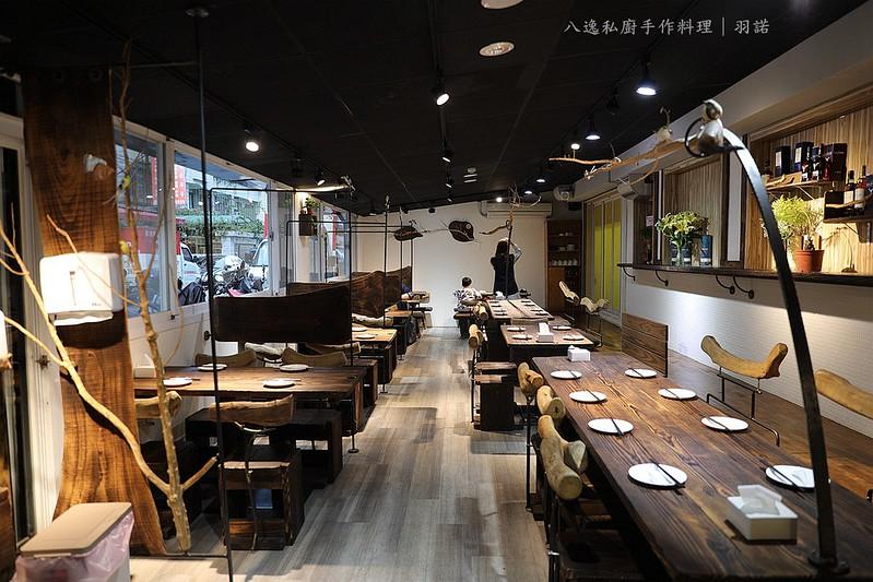 八逸私廚超高CP值特色功夫菜料理捷運中山國中站007
