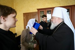 21 апреля 2020, Митрополит Кирилл благословил студентов духовной школы на брак