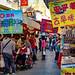 Taiwan Series -Yanping Street, Tainan