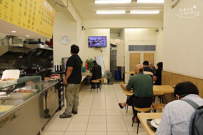 168快餐排骨飯滷肉飯和平東路麟光站美食19