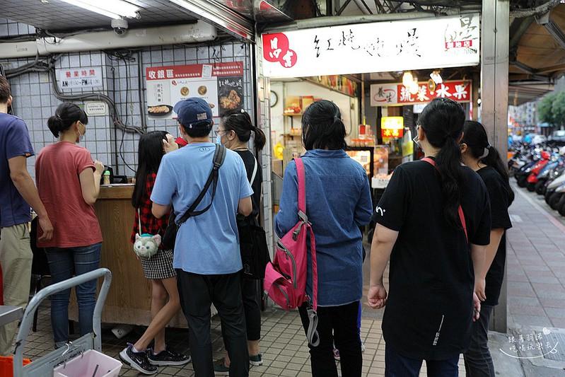 昌吉紅燒鰻飄香60年的高人氣排隊老店31