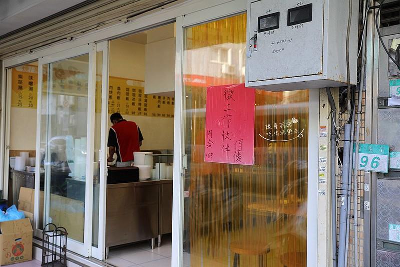 168快餐排骨飯滷肉飯和平東路麟光站美食21